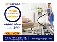 Metro Group of Companies (1) - Cleaners & Cleaning services