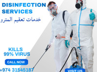 Metro Group of Companies (2) - Cleaners & Cleaning services