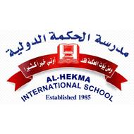 Al-Hekma International School - International schools