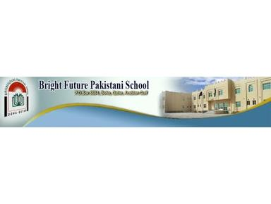 Bright Future Pakistani School - International schools