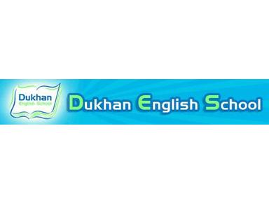 Dukhan English School - International schools