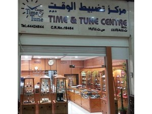 Time And Tune Centre - Business & Networking