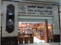 Time And Tune Centre (2) - Business & Networking