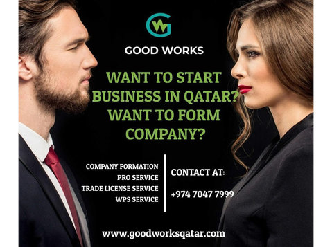 Good Works Trading And Services - Business & Networking