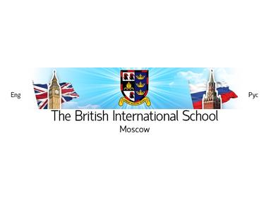 British International School, School 4 (Moscow) - International schools