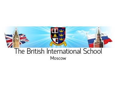 British International School, School 5 (Moscow) - International schools