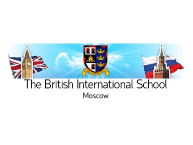 British International School, School 8 (Moscow) - International schools