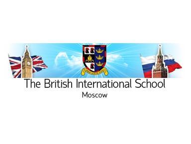British International School, School 8 (Moscow) - International schools