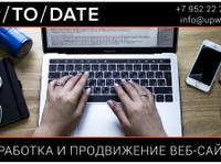 UP/TO/DATE — Разработка веб-сайтов (1) - Webdesign