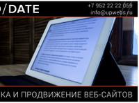 UP/TO/DATE — Разработка веб-сайтов (2) - Webdesign