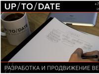 UP/TO/DATE — Разработка веб-сайтов (3) - Webdesign