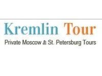 Kremlin Tour - Tourist offices