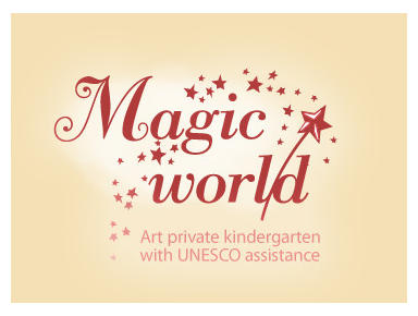 "Kindergarten-lycee ""Magic World"" - Nurseries"