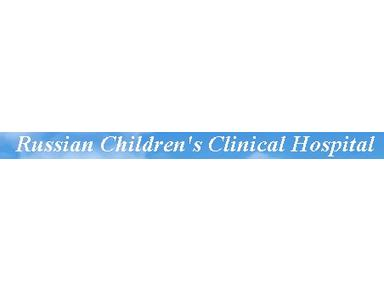 Russian Children's Clinical Hospital - Hospitals & Clinics