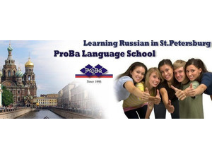 Proba language centre - International schools