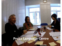 Proba language centre (1) - International schools