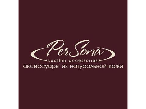 «Persona» — Аксессуары из натуральной кожи - Покупки