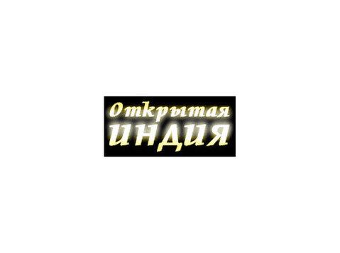 Indiada - Туристическиe сайты