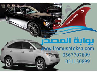 بوابة المصدر - Car Transportation