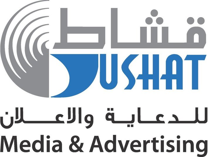 Gushat Media - Advertising Agencies