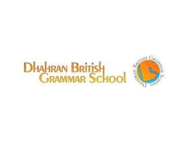 Dhahran British Grammar School - International schools