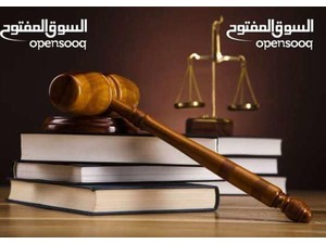 Dr Abubakar Law Firm Jeddah - Commercial Lawyers