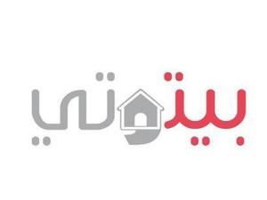Khobar Bakery - Food & Drink