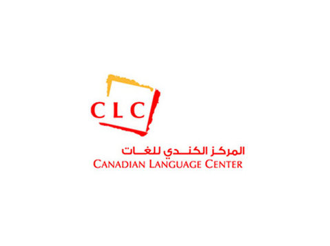 Canadian Language Center المركز الكندي للغات - Adult education