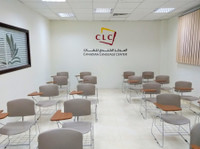 Canadian Language Center المركز الكندي للغات (3) - Adult education