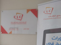 Canadian Language Center المركز الكندي للغات (8) - Adult education