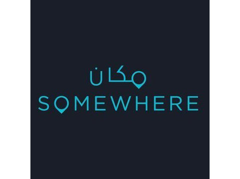Somewhere Hotel Al Ahsa - Hotels & Hostels