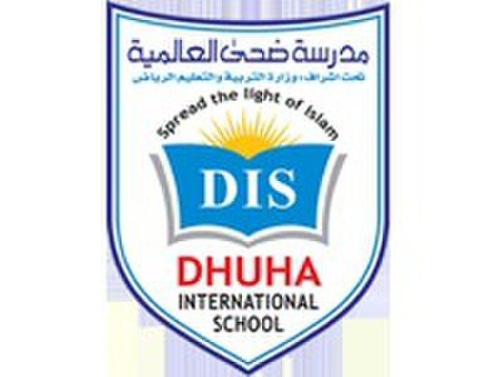 Dhuha International School - International schools