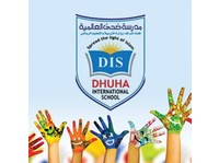 Dhuha International School (8) - International schools