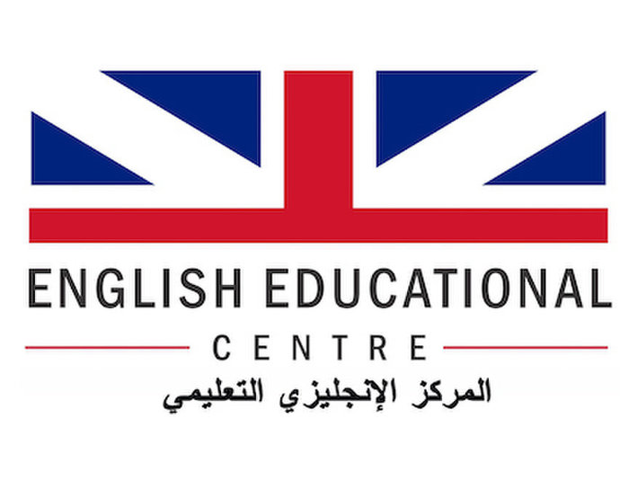 English Educational Centre - Adult education