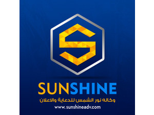 sunshine advertising agency riyadh saudi arabia - Advertising Agencies