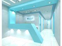 Kuur Rehabilitation (1) - Hospitals & Clinics