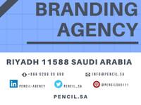 Pencil Branding Agency (4) - Advertising Agencies