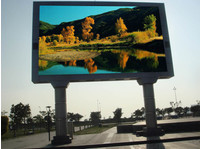 Lights Engineering Group - Optimized Display Solution (2) - Shopping