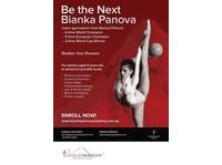 Bianka Panova Sport and Art Academy (1) - Sports