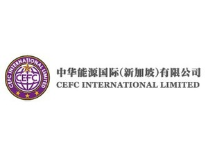 CEFC International - Import/Export