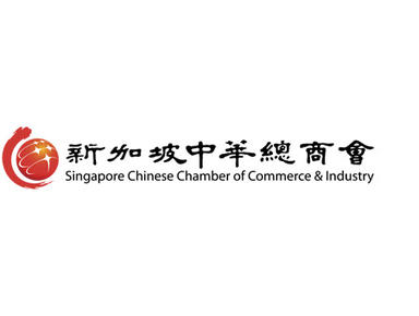 Chinese Chamber Of Commerce & Industry - Chambers of Commerce