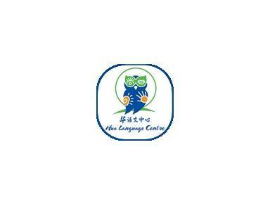 Hua Language Centre - Language schools