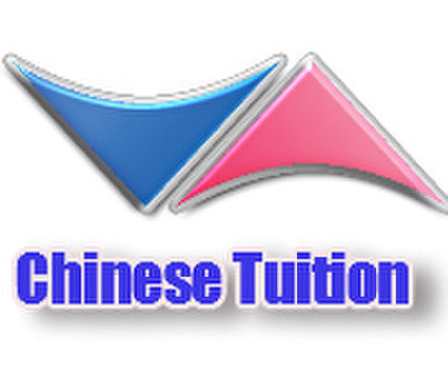 Chinese Tuition Org - Tutors