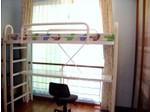 Siglap Homestay (1) - Accommodation services