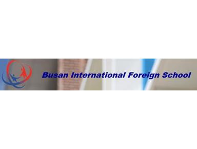 International School of Busan - International schools