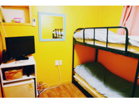 YAKOREA HOSTEL (5) - Hotels & Hostels