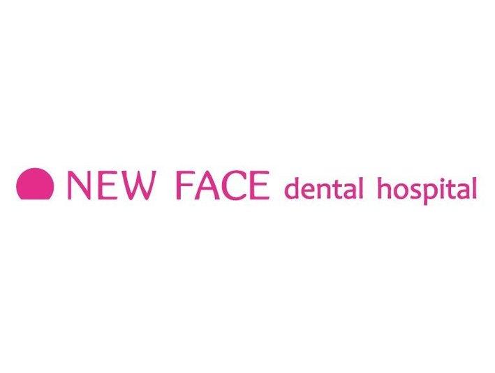 New Face Dental Hospital - Dentists