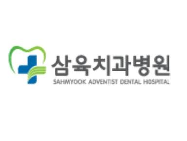 Adventist Dental Hospital - Dentists