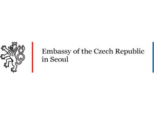 Embassy of Czech Republic in Seoul, South Korea - Embassies & Consulates