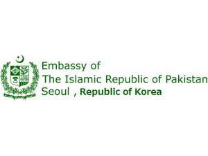 Embassy of Pakistan in Seoul, South Korea - Embassies & Consulates
